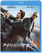 American Assassin (Blu-ray + DVD) (Japan Version)