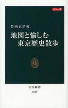 chizu to tanoshimu toukiyou rekishi sampo kara ban chiyuukou shinshiyo 2129