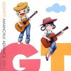 TV Anime Amanchu! -Adobansu- Original Soundtrack (Japan Version)