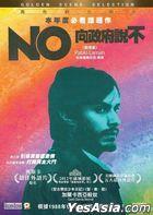 No (2012) (DVD) (Hong Kong Version)