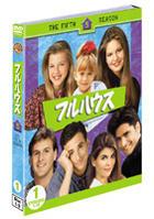 Full House (DVD) (Season 5) (Set 1) (Limited Edition) (Japan Version)