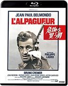 L'alpagueur (Blu-ray) (Japan Version)