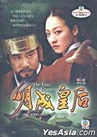 The Last Empress (DVD) (Vol.3 of 3) (KBS TV Drama) (Hong Kong Version)