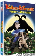 Wallace & Gromit 2 The Curse of the Were-Rabbit (Korean Version)