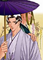 Fuyu no Semi OVA Vol.3 (Normal Edition) (Japan Version)