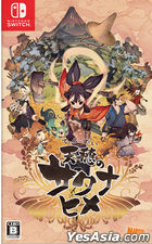Sakuna: Of Rice and Ruin (Normal Edition) (Japan Version)