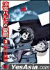 Suzumiya Haruhi no Yuutsu 3 (Normal Edition) (Japan Version)