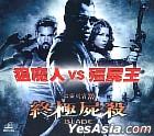Blade III: Trinity (2004) (VCD) (Hong Kong Version)