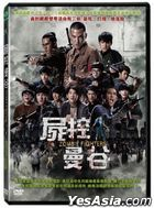Zombie Fighters (2017) (DVD) (Taiwan Version)