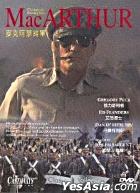 General Douglas Mac Arthur (Hong Kong Version)