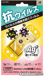 Nintendo Switch Lite Anti Bacteria Protect Film (Japan Version)