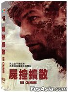 The Clearing (2020) (DVD) (Taiwan Version)
