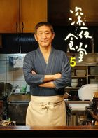Midnight Diner: Tokyo Stories 2 (DVD Box) (Japan Version)
