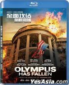 Olympus Has Fallen (2013) (Blu-ray) (Taiwan Version)