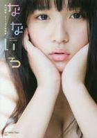 Asakawa Nana First Photobook 'Nanairo'