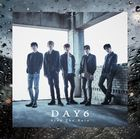 Stop The Rain (SINGLE+DVD) (First Press Limited Edition) (Japan Version)