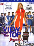 View From The Top (DTS Version)