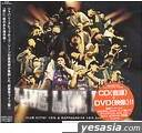 LIVE LIVE LIVE ! - CLUB CITTA' 15th & RAPPAGARIYA 10th Anniversary (CD+DVD)(Japan Version)