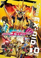 Mashin Sentai Kiramager Vol.6 (DVD) (Japan Version)