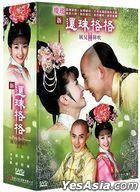 New My Fair Princess (2011) (DVD) (Part II) (Ep.37-74) (Taiwan Version)