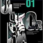 Bleach Beat Collection 3rd Session 01 Ulquiorra (Japan Version)