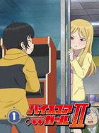 Hi Score Girl II Stage 1  (Blu-ray) (Japan Version)