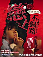 Scent Of Man (DVD) (Taiwan Version)
