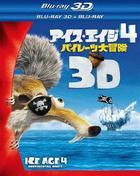 Ice Age: Continental Drift 3D Blu-ray + 2D Blu-ray Set (Japan Version)