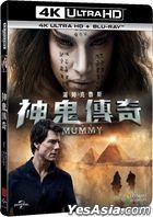 The Mummy (2017) (4K Ultra-HD Blu-ray + Blu-ray) (2-Disc Edition) (Taiwan Version)