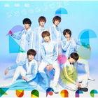 Funfare  (Normal Edition) (Japan Version)