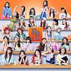 Highschool ♡ love (Japan Version)