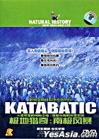 Natural History - Katabatlc (DVD) (China Version)