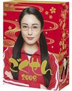 Gokusen 2008 Box (DVD) (Japan Version)