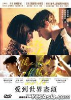 It's Only The End of The World (2016) (DVD) (Hong Kong Version)