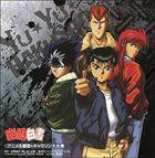 Yu Yu Hakusho -Anime Theme Song & Character Song Daizenshu (Japan Version)