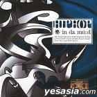 Hip Hop In Da Mu:d