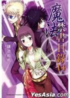 Index (Vol.14) (Fictions)