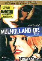 Mulholland Drive (Korean Version)