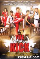 The Kick (DVD) (English Subtitled) (Malaysia Version)