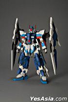 Super Robot Wars : 1:144 Alblade Custom