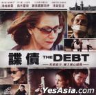 The Debt (2010) (VCD) (Hong Kong Version)