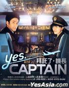 Yes, Captain (DVD) (End) (Multi-audio) (English Subtitled) (SBS TV Drama) (Malaysia Version)