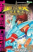 Saint Seiya - The Lost Canvas (Vol.19)