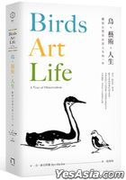 Birds, Art, Life: A Year of Observation