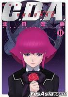 Gundam C.D.A - Char's Deleted Affair (Vol.11)