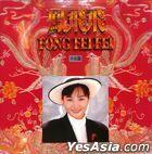Feng Fei Fei 1968-1988  Shang Xia Er Juan  Jing Xuan Ban (2 Vinyl LP)