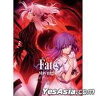 Fate/stay night [Heaven's Feel] II. lost butterfly (2019) (DVD) (Regular Edition) (Taiwan Version)