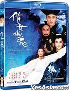 A Chinese Ghost Story (Blu-ray) (Hong Kong Version)