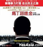 Selma (2014) (VCD) (Hong Kong Version)