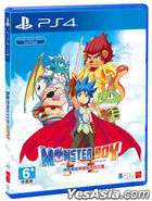 Monster Boy and the Cursed Kingdom (Asian Chinese Version)